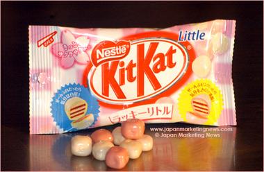Yummy Link: Kit Kat Lucky Littles