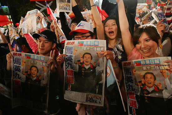 Taiwan Elects President