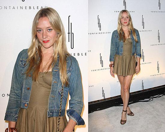 Celebrity Style: Chloe Sevigny