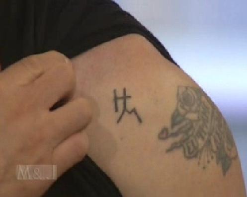 Guess Who Has a Hannah Montana Tattoo?