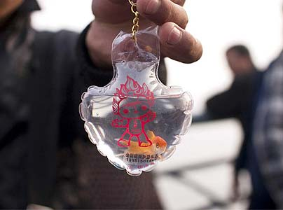 Fish Sealed in Keychains As Unofficial Olympic Merchandise