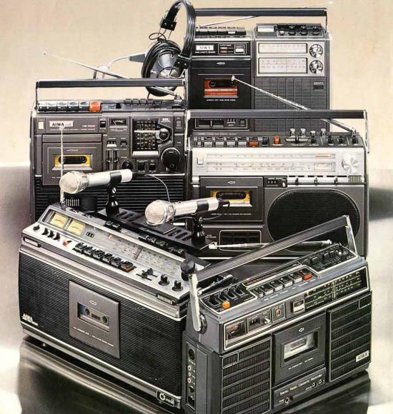 Aiwa Cassette Recorder Radio-cassette Recorders