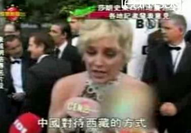 "Sharon Stone Says Earthquake Was ""Karma."" Outrageous?"
