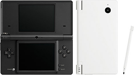 Will you trade your Nintendo DS or DS lite for the upcoming Nintendo DSi?