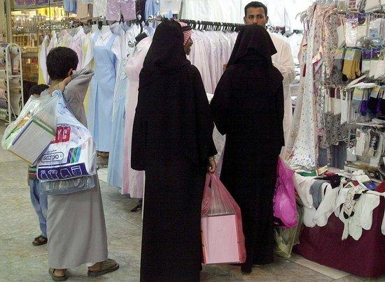 Unfitting? Women Must Buy Lingerie From Men in Saudi Arabia