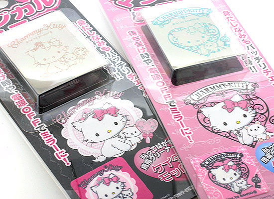 Hello Kitty Privacy Sticker For Your Cell Phone