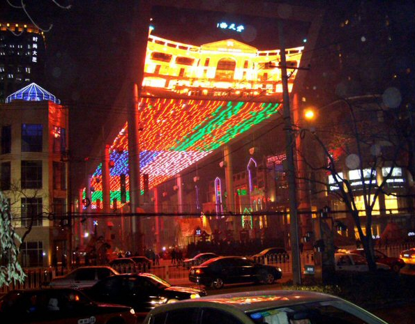 Gigantic LED Screen Installed In Beijing Mall