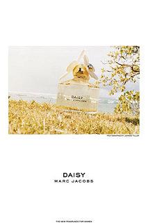 Beauty Byte: Marc Jacobs Launching Daisy Fragrance