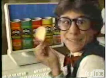 80's Pringles Commercial