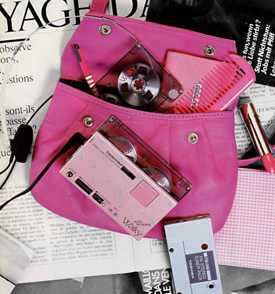 Vintage Geek: 'Walky' Head Phone Stereo