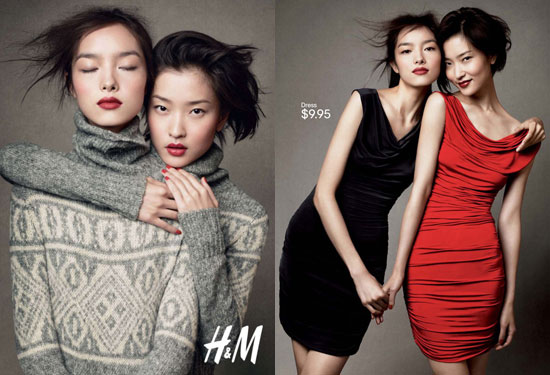 pictures of the h m holiday campaign popsugar fashion