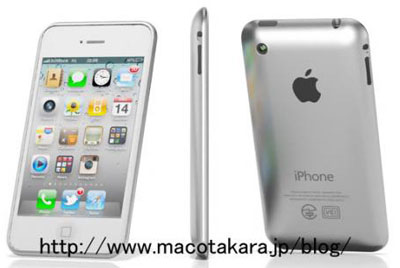 Everything We Know About The IPhone 5 Isnt Too Far Off In Fact New Rumors Indicate That Next Generation Could Come With An Aluminum Casing