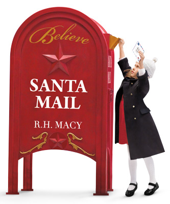 we can all remember writing letters to santa when we were little and hoping we made the nice list well macys has decided to bring back that feeling