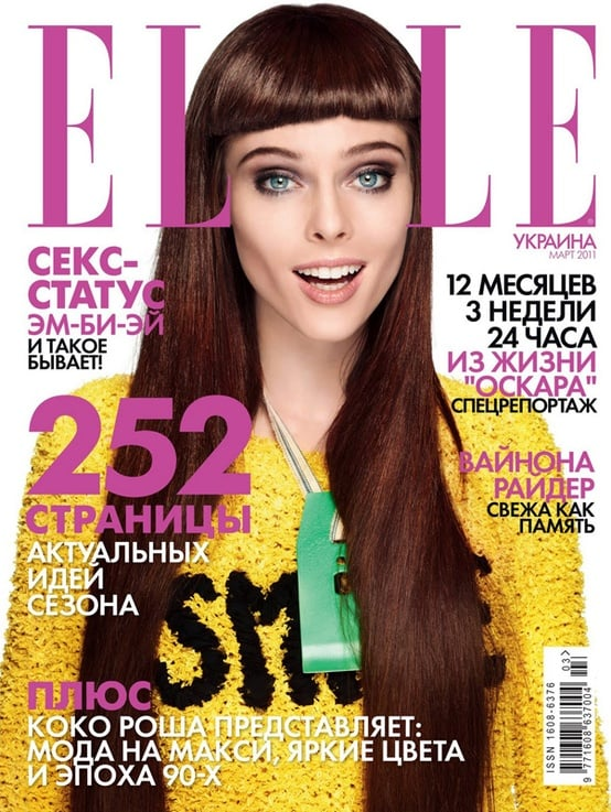 Elle Ukraine March 2011