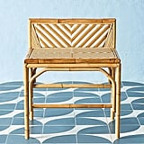 Justina Blakeney Lucia Side Table