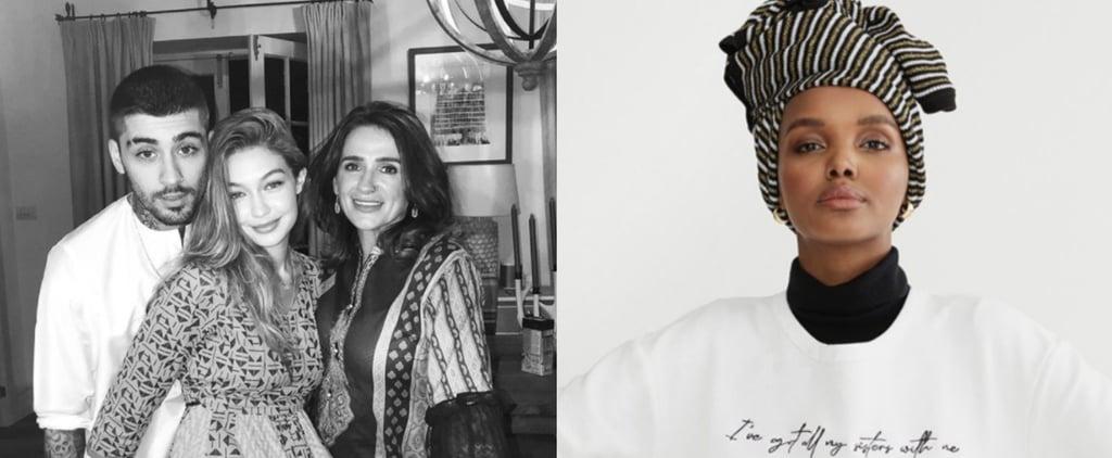 رمضان 2020 | المشاهير المسلمون يحتفلون بالشهر الفضيل