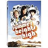 Summer Heights High Series DVD ($12.78)