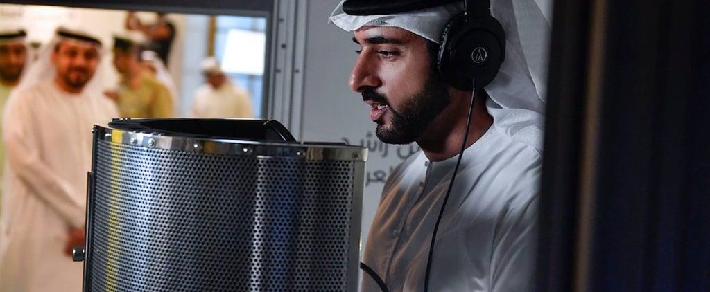 حكام دبي يسجّلون أصواتهم في فيديوهات الأطفال التعليميّة