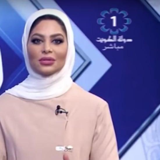 تلفزيون كويتي يوقف مذيعة عن العمل لأنّها قالت لزميلها مزيون