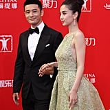 Angelababy's Dress Shanghai International Film Festival 2016