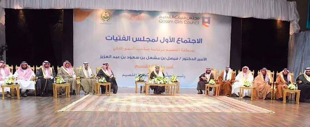 Saudi Arabia Launched a Girls Council Without Any Women and People Are Not Happy