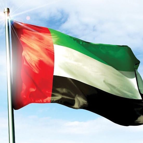 الإمارات تعلن عن تأشيرة سياحية لمدة 5 سنوات فيها 2020
