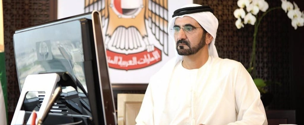 حكومة الإمارات تمنح موظفي الدولة مكافأة قيمة في رمضان