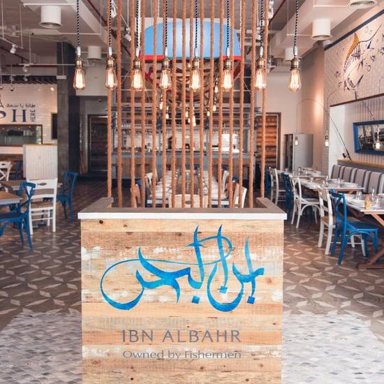 Dubai Ibn AlBahr Iftar Review