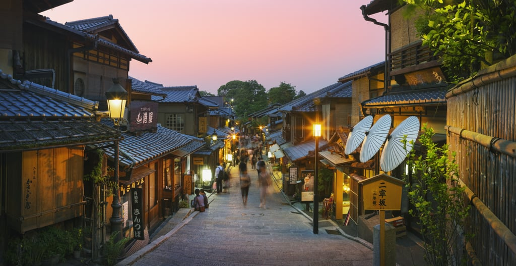 Walk the Streets of Kyoto