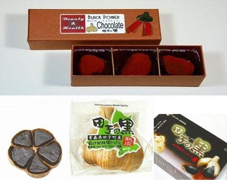 Japanese Garlic Producer Offers Chocolate-Covered Garlic