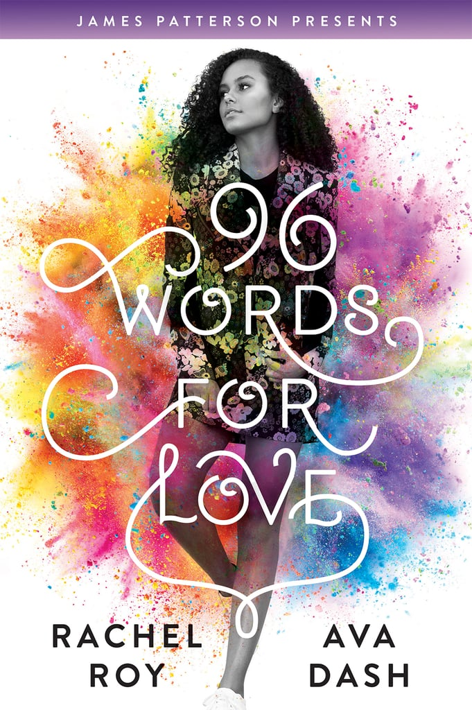 96 Words For Love by Rachel Roy and Ava Dash
