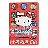 Hello Kitty Omatsuri Journal Set