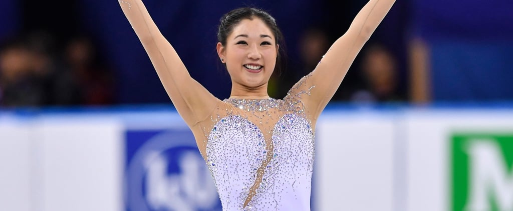 Who Is Mirai Nagasu?