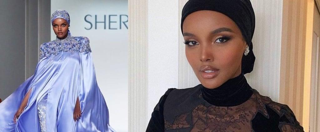 حليمة عدن تتصدر عرض أزياء كارين روتفيلد الافتراضي