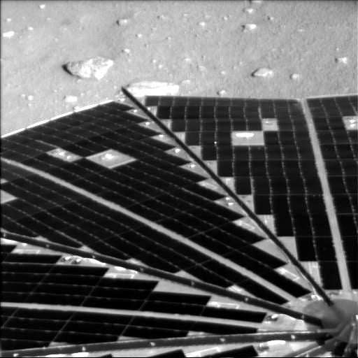 Here, the Phoenix Mars Lander's solar arrays are seen.