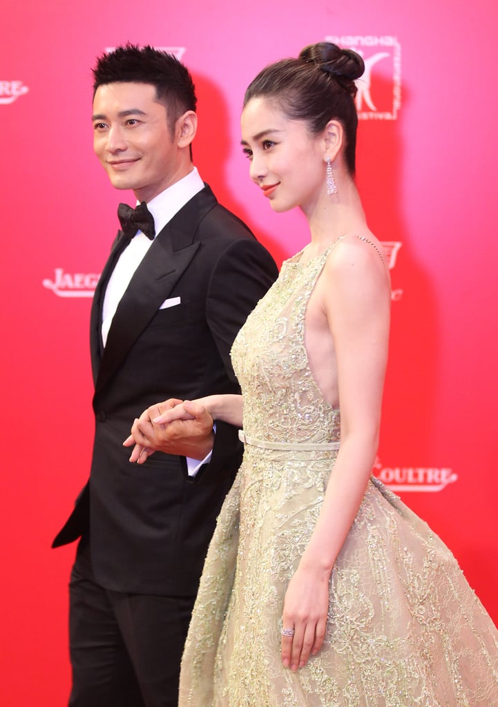 Angelababy S Dress Shanghai International Film Festival