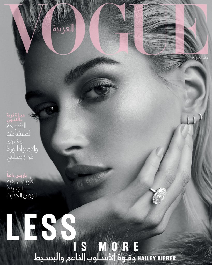 Hailey Bieber Cover Vogue Arabia December 2018