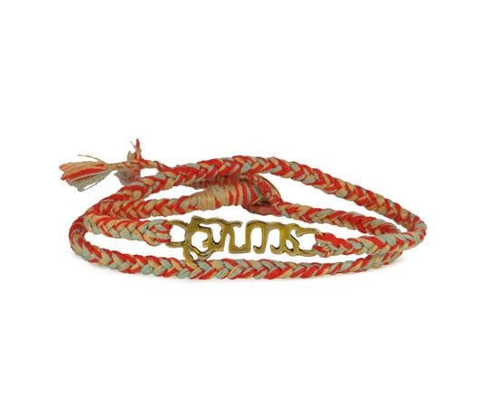 """Amp up a friend's arm party in more ways than one with one of The Brave Collection's handmade bracelets ($38). Crafted by hand in Cambodia, each piece says """"Brave"""" in Khmer and helps to fight human trafficking and provide jobs to underprivileged artisans."""