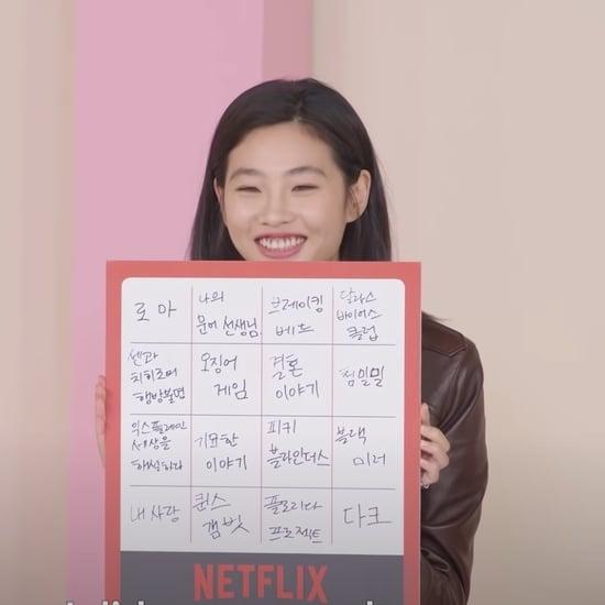 Watch the Squid Game Cast Play Netflix Bingo