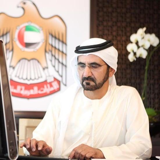 2018 UAE Most Admired People