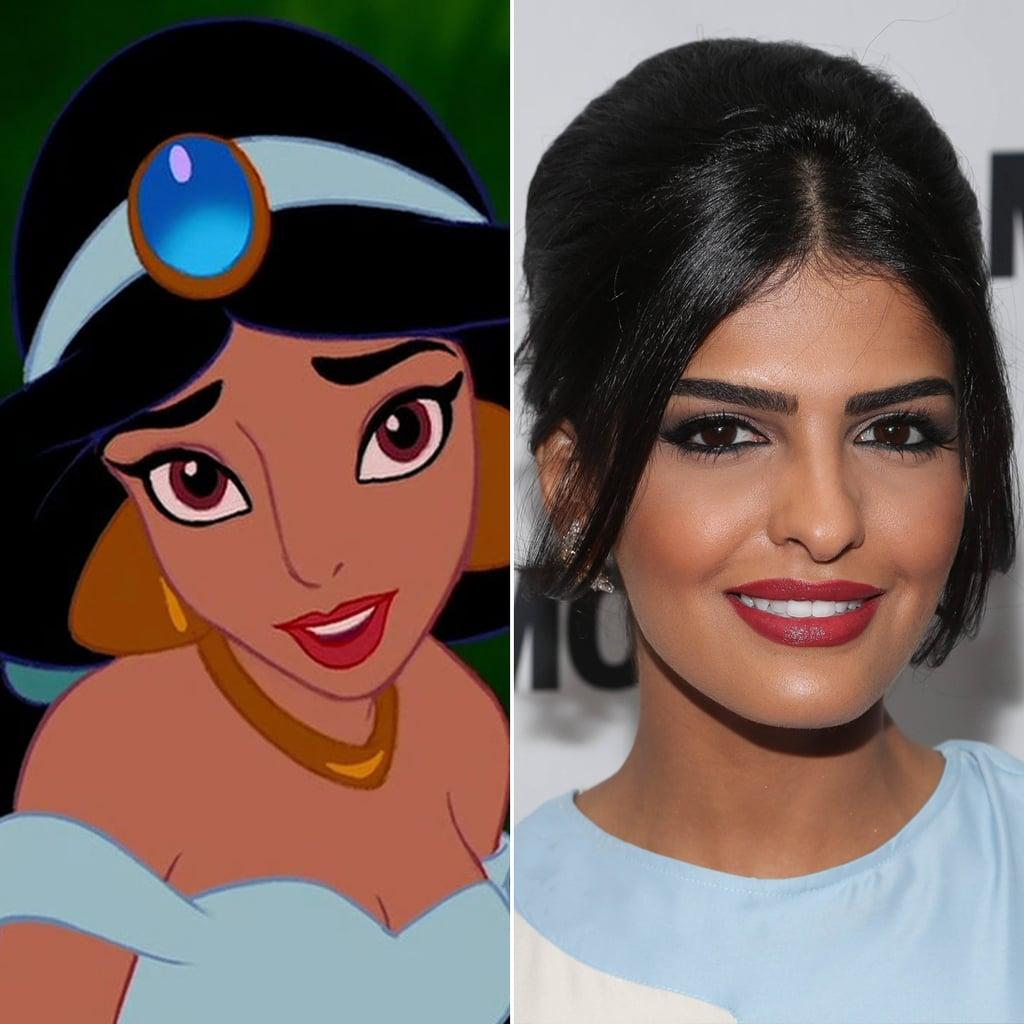 Princess Jasmine Ameera Al Taweel Of Saudi Arabia