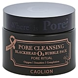 Caolion Cream Deep Cleaning Facial Mask Treatment