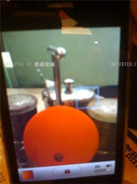 Daily Tech: Leaked iPhone Pics Show Off Hardware