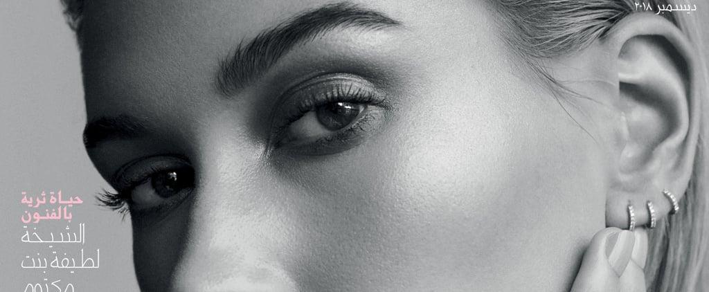 Hailey Bieber Cover Vogue Arabia December 2018