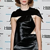 Rebecca Hall joined Tumbletown, a romantic comedy in which she'll star opposite Jason Sudeikis. Blythe Danner and Joe Manganiello are also starring.