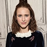Rachel Brosnahan With Brown Hair in 2017