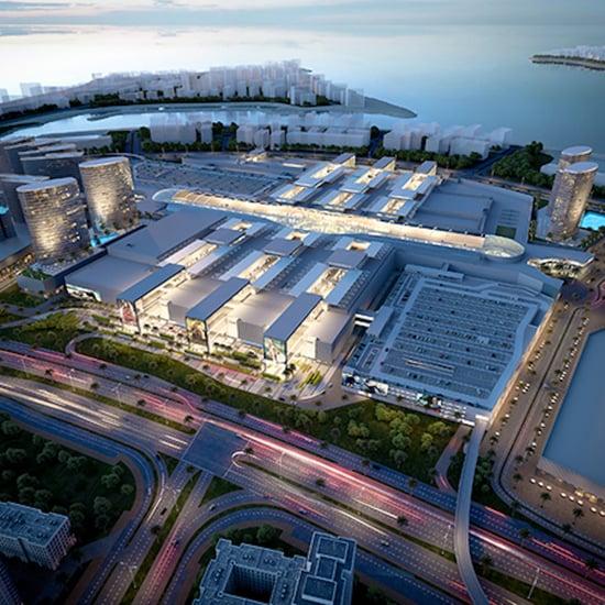 ديرة مول في الإمارات