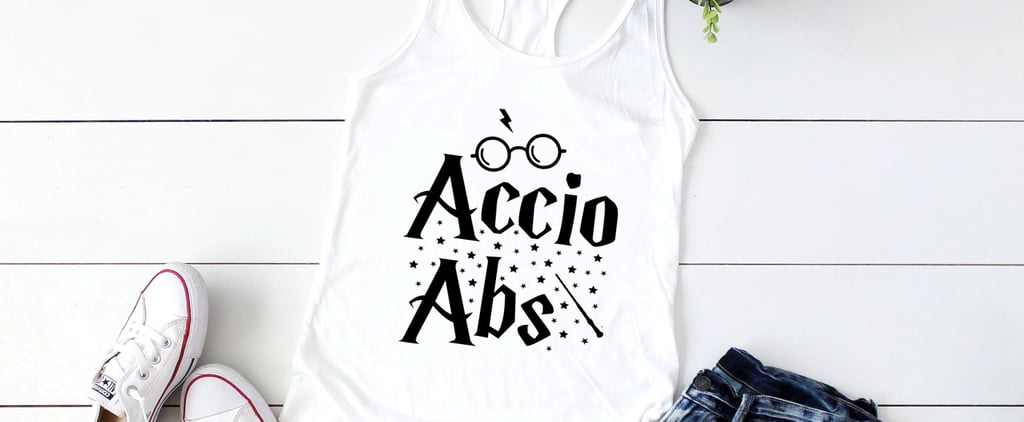 Harry Potter Fitness Gifts