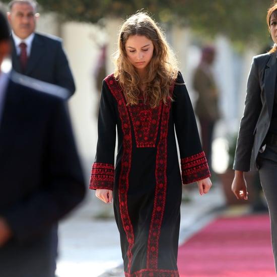 Princess Iman of Jordan Clothes