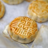 Chinese Mooncake Recipe With Photos